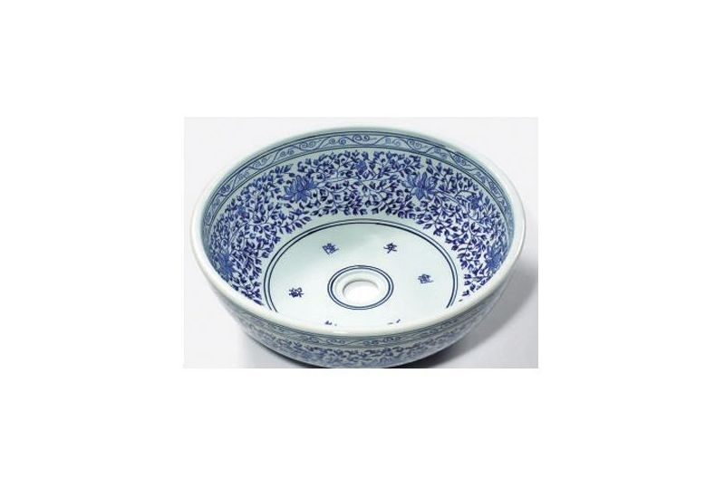 Ceramic Basin (WX - 8672)